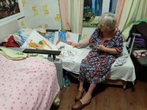бомж Украина